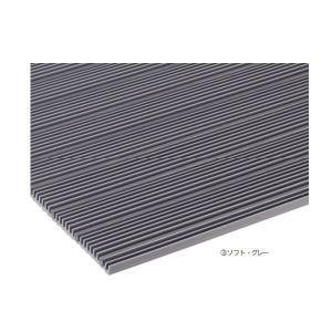 ミヅシマ工業 アクトラインマットソフト 401-0350グレー/401-0360ブラウン 1平米単価(サイズにより価格変)|interiortool