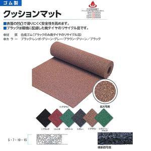 ミヅシマ工業 クッションマット 1m×5m×H15mm カラー選択|interiortool