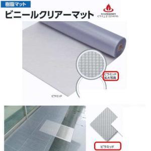 ミヅシマ工業 ビニールクリアーマット 半透明 床材 411-0920 910×20m ピラミッド|interiortool
