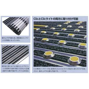 ミヅシマ工業 金属マット Clic-19(ニードルパンチタイプ) 巻き取りタイプ(屋内用) 平米単価|interiortool|03