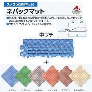 ミヅシマ工業 ネパックマット専用 中フチ+ 60×150mm 13mm厚 1つ|interiortool