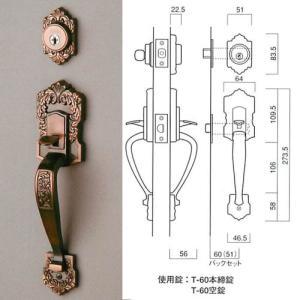 装飾玄関錠 長沢製作所 古代 ミラノ T-303 23035GB|interiortool