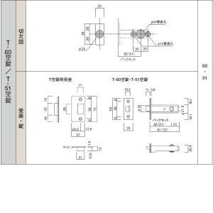 装飾玄関錠 長沢製作所 古代 ミラノ T-303 23035GB|interiortool|02