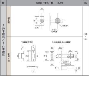 装飾玄関錠 長沢製作所 古代 ミラノ T-303 23035GB|interiortool|03