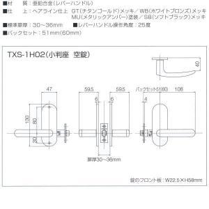 長沢製作所 GMレバー ジーエム 空錠 小判座 TX-1H02/TX-1K02 GTかWBかSB|interiortool|03