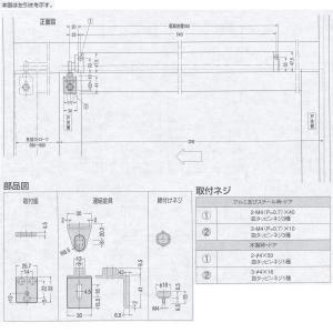日本ドアチェック製造 ニュースター 引き戸クローザ 3型|interiortool|02