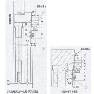 日本ドアチェック製造 ニュースター 引き戸クローザ 3型|interiortool|03