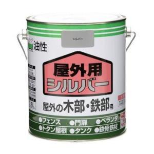 ニッペ 油性 屋外用シルバー 木部・鉄部用塗料 1.6L|interiortool