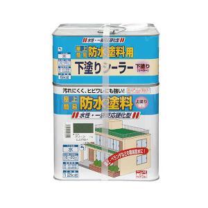 送料無料 ニッペ 水性屋上防水塗料セット 17kg|interiortool