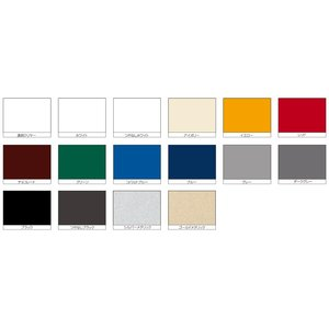 ニッペ カラースプレープレミアム アクリル樹脂塗料 400ml|interiortool|02