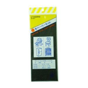 HC 布ペーパーセット W26×D10×H4|interiortool