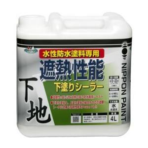 送料無料 ニッペ 遮熱性能下塗りシーラー 4L 白|interiortool