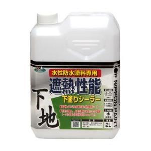 ニッペ 遮熱性能下塗りシーラー 2L 白|interiortool
