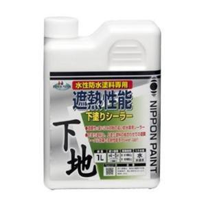 ニッペ 遮熱性能下塗りシーラー 1L 白|interiortool