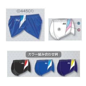 ニシスポーツ ウルトラピッケパンツ 66-98Y メンズ 男性用|interiortool