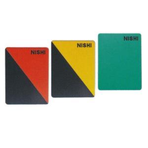 ニシスポーツ スタート用警告カード(3枚組) NF1032G|interiortool