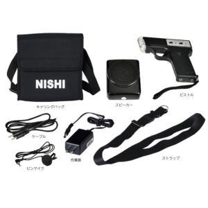 ニシスポーツ 電子音シグナルセット NT7502