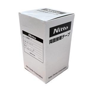 日東電工 両面テープ No.501F 20mm幅×20m長 1巻|interiortool
