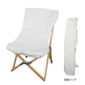 ウッデンビーチチェアシリーズ 100-248 ホワイト DT3-100-248|interiortool