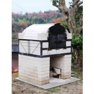 キット組立本体 サイズ:W820×D938×H1500  耐火レンガ 材質:シャモット質  キット内...