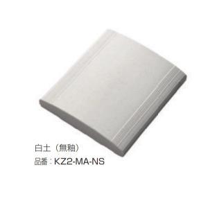 イチマツ ナガシカク 白土 KZ2-MA-NS|interiortool