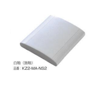 イチマツ ナガシカク 白釉 KZ2-MA-NS2|interiortool