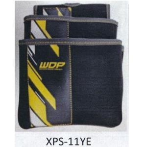 NEXUS 腰袋2段 ニューポリ XPS-11YE(イエロー) 約H260×W230×D125mm|interiortool