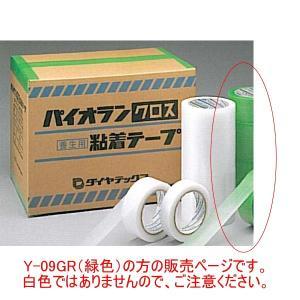 ダイヤテックス パイオラン 養生テープ Y-09-GR 緑 巾75mm×長25m 18巻|interiortool