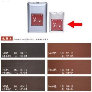 アールジェイ ベンガラ塗料 弁慶なごみ 4L|interiortool