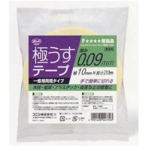 コニシ 極うすテープ(両面テープ) 15mm幅×20m長×厚0.09mm 13巻|interiortool