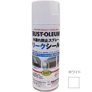 ハウスボックス リークシール(液状ゴムスプレー) ホワイト 340g 1缶 interiortool