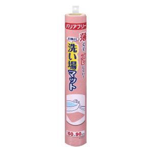 サンコー お風呂洗い場マット 浴室ですべらない 60×90cm 厚み3mm ピンク AF-09|interiortool