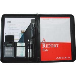 A4ビジネスバックブラック電卓付 A4BB300B|interiortool