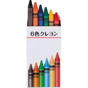 6色クレヨン SC0601|interiortool