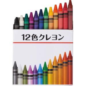 12色クレヨン SC-1032|interiortool