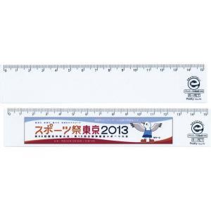 エコ・直定規15cm ECN-15|interiortool