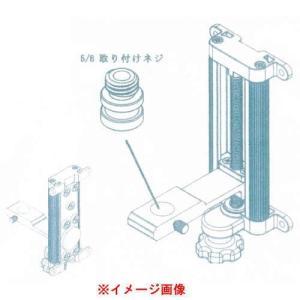 精品工房 磁石式 軽天ホルダー 昇降調整機能付き|interiortool