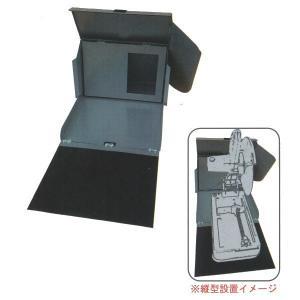 精品工房 切断機火花カバー 鋼板製 縦型 SH3025|interiortool