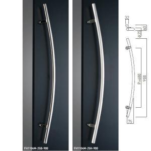 神栄ホームクリエイト 室内 手すり 刀 FH1104M-25-900 interiortool