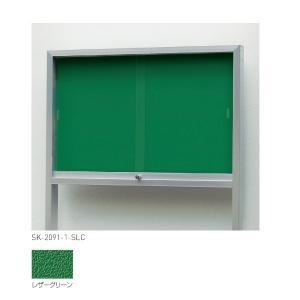 神栄ホームクリエイト アルミ屋外掲示板 SK-2091-1-SLC H630×W930×D80mm シルバー|interiortool