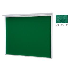 神栄ホームクリエイト アルミ屋外掲示板(壁付型) SK-6020-1 H600×W900×D40mm シルバー|interiortool