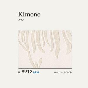 ローラアシュレイ ビニル壁紙コレクション Kimono キモノ BL8912 ペーパーホワイト 巾92.5cm 1m単位|interiortool