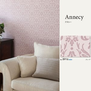 ローラアシュレイ ビニル壁紙コレクション Annecy アヌシー BL8916 グレープ 巾93cm 1m単位|interiortool