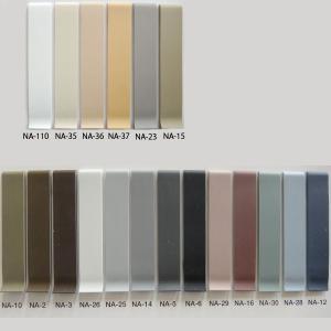 シンコール ソフト巾木(抗菌) 高さ60mm 長さ914.4mm Rあり 25枚|interiortool