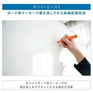シンコール ホワイトエース2 ホワイトボードシート 1メートル長(カット賃別途1836円)|interiortool