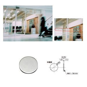 サヌキ ステンレス製 セーフティマーク LS-717 本鏡面|interiortool