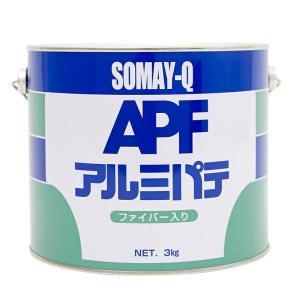 染めQテクノロジー アルミパテファイバー入 3kg|interiortool