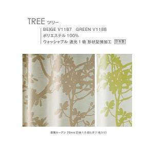スミノエ カーテン 遮光1級 洗える 日本製 TREE ツリー 幅100×丈178cm 75mm芯地 1.5倍ヒダ 1枚|interiortool