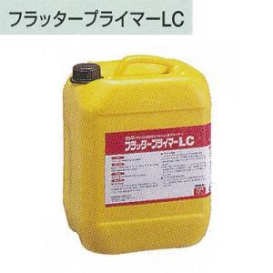 タジマ フラッタープライマーLC 10kg(ポリ容器)|interiortool