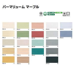 タジマ ビニル床シート パーマリューム マーブル 2.5mm厚 1820mm巾 10cm長|interiortool